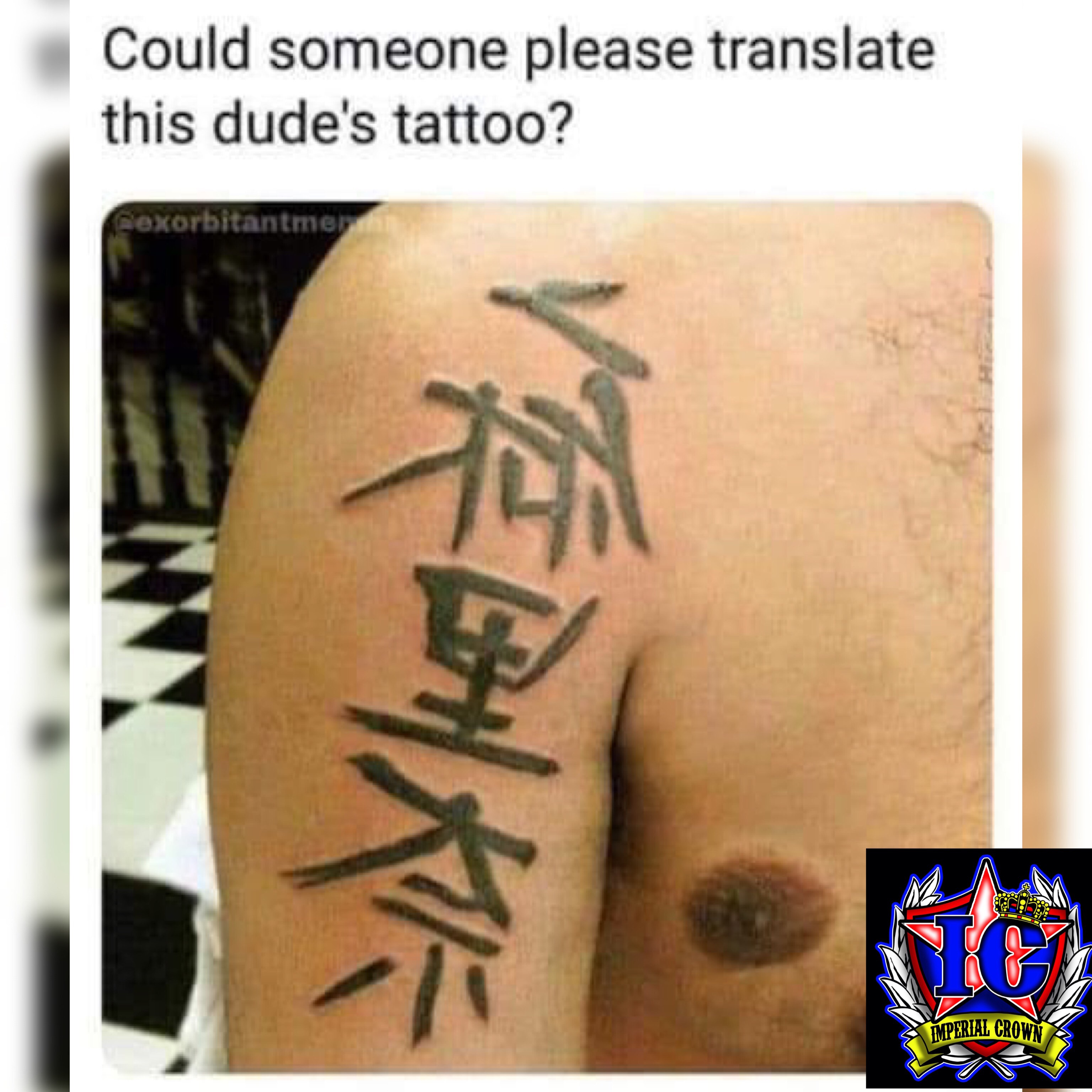 Someone please translate this dudes tattoo